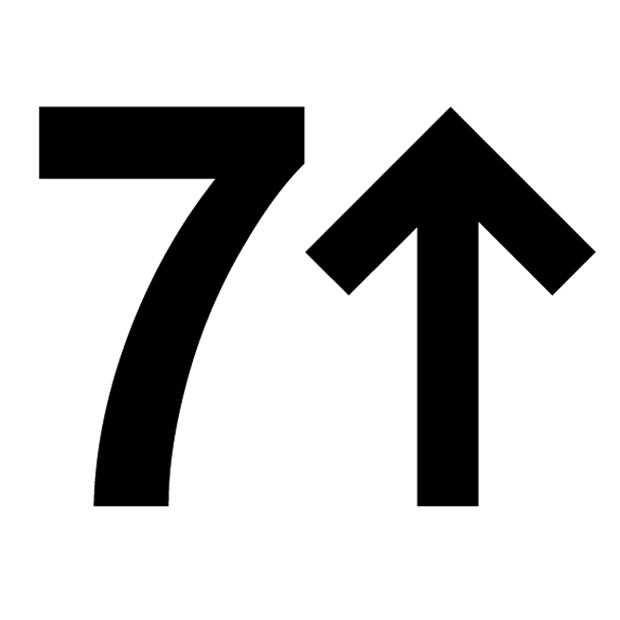 Compagnie du 7ème étage